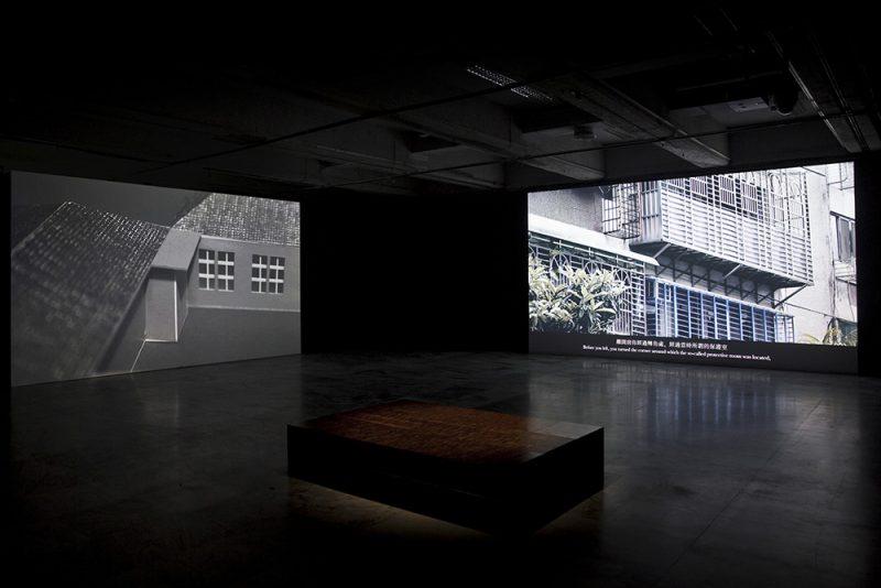 01-Notes-on-Oblivion,-Installation-view,-2016,-Taipei-Fine-Arts-Museum,-Taipei