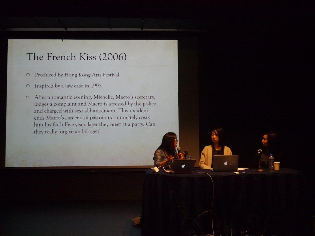 『French Kiss』、『Wild Boar』で実際の出来事を扱ったチョンは、劇作は、事実とはまた別の心理や構造の発見をもたらすという
