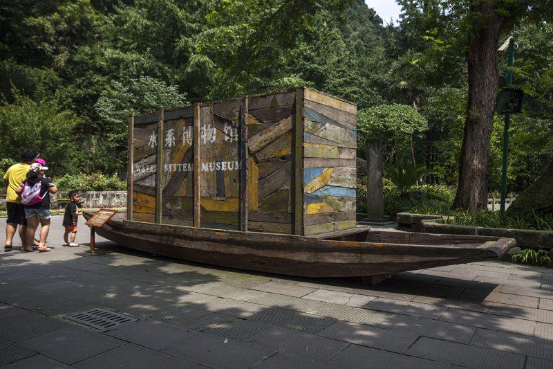水系博物馆,装置,材料:造船木料、木船,安装在都江堰景区,2015