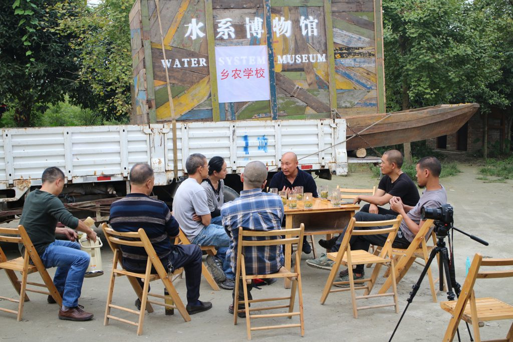 Project of Water System  Cao Minghao+ Chen Jianjun
